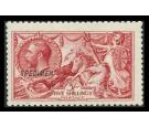 SG409. 1915 5/- Bright carmine. 'Specimen'. Brilliant fresh mint