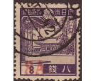 SG J53c. 1942 8a on 8s Violet 'Surcharge in Red'. Superb used...