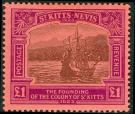 SG60. 1923 £1 Black and purple/red. Superb fresh mint...