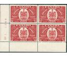 SG S10. 1938 20c Scarlet. Superb corner marginal plate block of