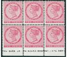 "SG28b. 1870 2d Rose-pink. ""TWC"" for ""TWO"". U/M mint in block of"