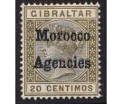 SG3ca. 1898 20c Olive-green. 'Overprint Double'. Very fine mint.
