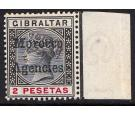 SG8a. 1898 2p Black and carmine. Inverted 'V' for 'A'. Superb mi