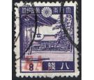 SG J53c 1942 8a on 8s Violet. 'Surcharge in red'. Superb perfect
