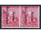"SG38e. 1893 1d Carmine-red. No dots to ""i"" in ""British"". Superb"
