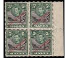 SG247a. 1948 5/- Black and green. 'NT' Joined. U/M mint in block