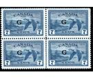 SG O190. 1950 7c Blue. Brilliant U/M mint block of 4...