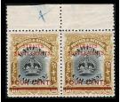 "SG146a. 1906 4c on 18c Black and pale brown. No stop after ""CENT"