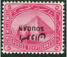 SG5a. 1897 5m Rose-carmine. 'Overprint Inverted'. Brilliant fres