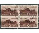 SG130c. 1944 1/- Brown. 'Inverted Overprint'. Superb fine used b