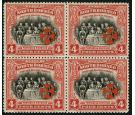SG192. 1916 4c Scarlet and black. Brilliant U/M block...