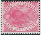 SG F29. 1880 1/- Pink. Superb fresh mint...