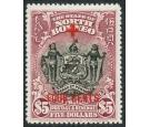 SG251. 1918 $5 + 4c Lake. Brilliant fresh well centred mint...
