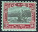 SG58. 1933 10/- Black and red/emerald. Choice superb fresh mint.