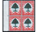 SG61. 1937 6d Green and vermilion. Brilliant U/M mint block of 4