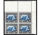 SG64ca. 1944 10/- Blue and charcoal. Brilliant U/M block...
