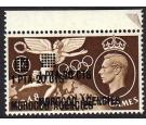 SG181a. 1948 1p.20c. on 1s. Brown. 'Surcharge Double'. U/M mint.