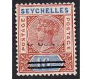 SG38 Variety. 1901 3c on 16c Chestnut and ultramarine. '3 cents'