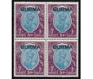SG15. 1937 5r Ultramarine and purple. Brilliant fresh U/M mint b