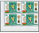 SG431 Variety. 1966 24p Multicoloured. 'Shift Of Brown'. U/M blo