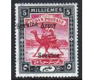SG A9ab. 1906 5m Scarlet and black. 'Overprint Double, One Diago