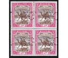 SG O2. 1901 1m Brown and pink. Superb mint block of four...