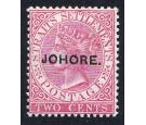 SG6. 1885. 2c Pale rose. Superb fresh mint...