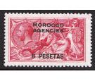 SG136a. 1914 6p on 5/- Rose-carmine. 'Surcharge double, one albi