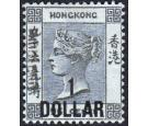 SG52a. 1898 $1 on 96c Grey-black. Superb fresh mint...