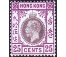 SG109. 1919 25c Purple and magenta (Type B). Brilliant fresh min