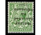 SG1a. 1922 1/2d Green. 'Overprint Inverted'. Superb fresh mint..