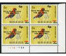 "SG385 Variety. 1965 6p on 6d Multicoloured. ""Green Shift"". U/M b"