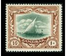 SG295. 1921 10r Green and brown. Choice superb fresh mint...