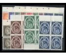 SG189-200. 1955 Set of 12. Brilliant U/M mint blocks of 4...
