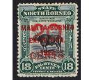 SG269a. 1922 20c on 18c Blue-green. Stop after 'Exhibition'. Ver