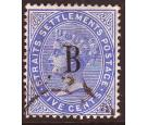 SG18. 1884 5c Blue. Delightful used.