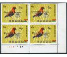 SG385 Variety. 1965 6p on 6d Multicoloured. 'Green Shift'. U/M m