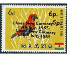 SG385b. 1965 6p on 6d Multicoloured. 'Surcharge Double'. U/M min