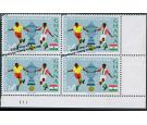 SG414ab. 1966 24p Multicoloured. 'Vertical Pair, One Without Ove