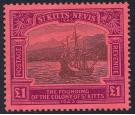 SG60. 1923 £1 Black and purple/red. Exceptional fresh mint...