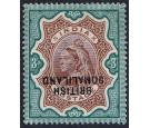 SG23a. 1903 3r Brown and green. 'Overprint double, one albino'..