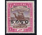 SG O3c. 1902 1m Brown and pink. 'Overprint Inverted'. Superb fre