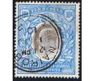SG31. 1907 10r Grey and ultramarine. Superb fine used...