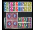 SG183-198. 1960 Set of 16. Post Office fresh U/M blocks of 4...
