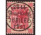 SG51. 1891 2c Carmine. Superb fine used...