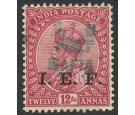 SG M41. 1915 12a Lake-red. Wonderfully fine mint...