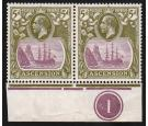 SG15dc. 1927 5d Purple and olive-green. 'Cleft rock'. Superb fre