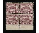 SG8. 1860 1c Purple. Very fine imprint marginal mint block of 4.