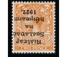 SG13a. 1922 2d Orange (Die II). 'Overprint Inverted'. Choice sup