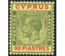 SG117. 1924 90pi Green and red/yellow. Extremely fine mint...